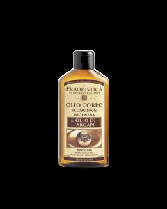 Масло для тела с органическим маслом Аргана 200мл