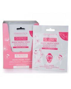 Розовая глиняная маска для лица (2шт по 10 мл)