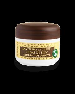 Маска для волос с льняным маслом и маслом Ши 200мл