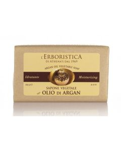 Мыло твердое растительное с маслом Арган 125г