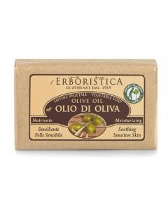 Мыло твердое растительное с маслом Олива 125г