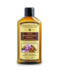 100% Миндальное масло для подтянутой и бархатистой кожи