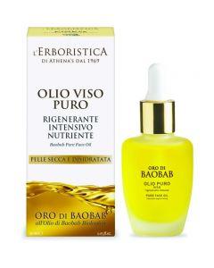 Органическое масло для лица Баобаб  30мл