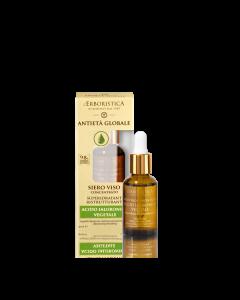 Концентрированная сыворотка против старения с гиалуроновой кислотой для всех типов кожи 30мл