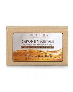 Мыло твердое растительное с органическим маслом Баобаб 125 гр